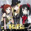 楽曲感想Vol.01 「ラブノベルス」 / BiBi